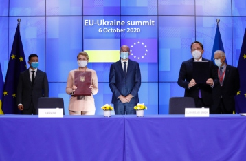 Украина и ЕС подписали соглашения на €60 миллионов