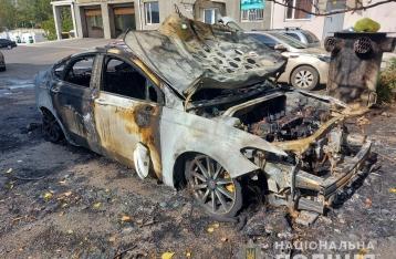 В Николаеве сожгли авто активиста