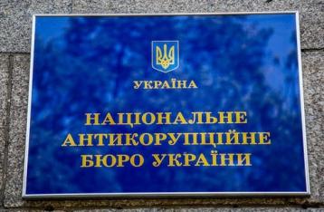 В декларации главы СБУ Николаевщины нашли нарушения на 800 тысяч