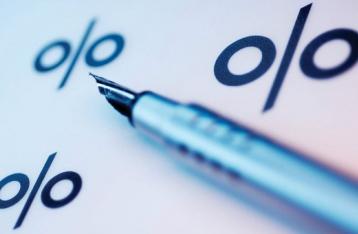 НБУ сохранил учётную ставку на уровне 6%