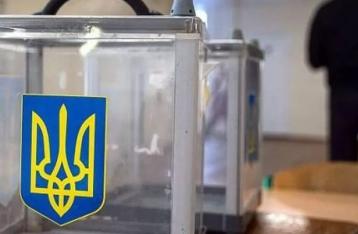 В Украине проходят местные выборы