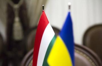 Украина запретила въезд двум чиновникам из Венгрии из-за агитации на Закарпатье