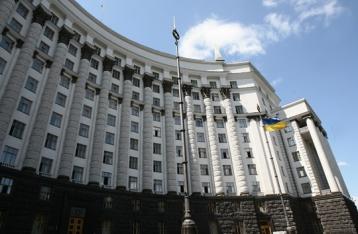 Правительство согласовало смену глав двух ОГА