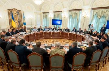 СНБО проведет специальное заседание по Донбассу