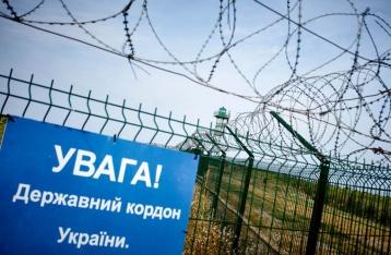 ФСБ РФ заявила о перестрелке на границе с Украиной, есть жертвы