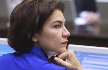 В ОГП ответили на критику НАБУ по делу министра времен Януковича