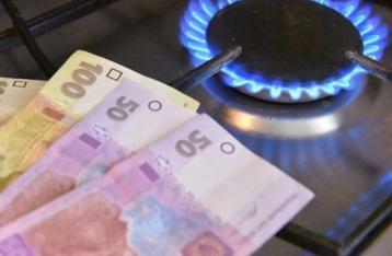 В Украине на время карантина введут госрегулирование цен на газ