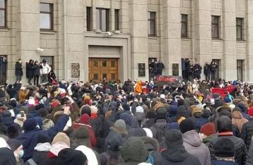 По всей России проходят митинги в поддержку Навального