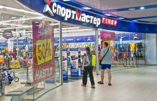 СБУ: Санкции против «Спортмастера» ввели из-за работы в Крыму