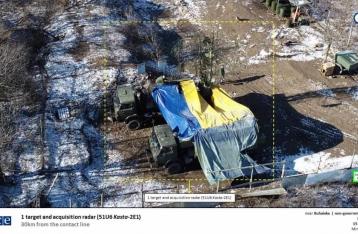 ЕС хочет знать, как российская РЛС «Каста-2Е1» попала в Украину