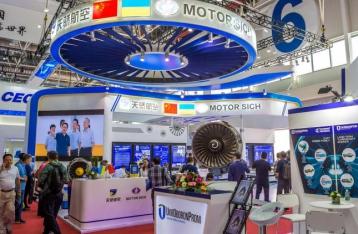 Китай требует от Украины защиты своих инвесторов «Мотор Сичи»