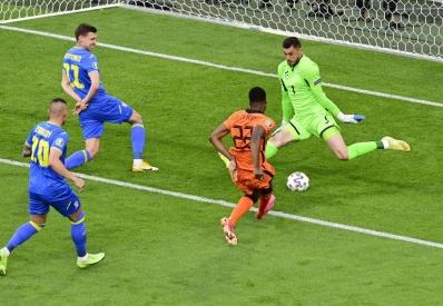 Сборная Украины уступила Нидерландам в матче Евро-2020