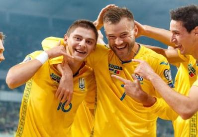 Сегодня сборная Украины сыграет с Австрией
