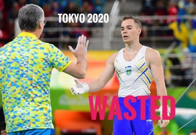 «На Олимпиаду я не поеду»: Украинского гимнаста дисквалифицировали на 4 года