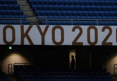 Сегодня стартует Олимпиада-2020