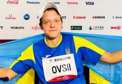 Украинцы завоевали еще два «золота» Паралимпиы