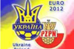 Украина и Польша получили Евро-2012