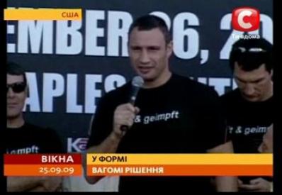 Сегодня Виталий Кличко сразится с Арреолой