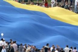 Депутат Европарламента: Украине угрожает ГГО