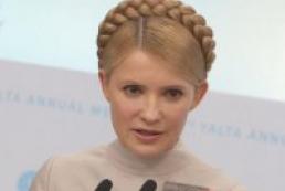 Тимошенко: Украина берет в долг столько, сколько может