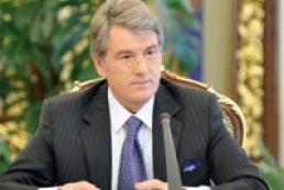 Ющенко: Украина не получала предложений США по ПРО