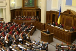 ВР взялась за отмену неприкосновенности Президента и депутатов