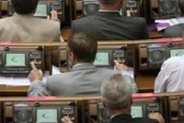 Рада не поддержала снятие неприкосновенности с депутатов