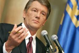 Ющенко призвал политиков не играть на детском горе