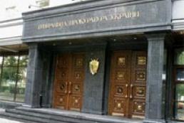 Зварыч раздул скандал из прослушки «Романа и Марты», а в ГПУ так и не дошел