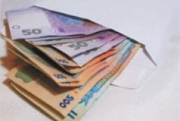 Украинцам с детьми будут выдавать беспроцентные кредиты