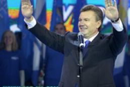 Съезд Партии регионов выдвинул Януковича в Президенты