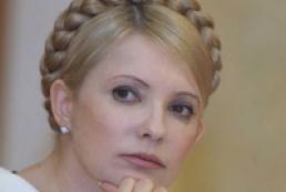 Тимошенко выдвинули кандидатом в Президенты