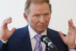 Кучма: «Мужественный поступок» Украины так и не оценили
