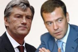 Между Ющенко и Медведевым дефицит доверия?