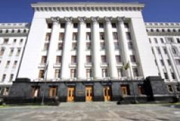 Команда Ющенко готовит переворот в Украине