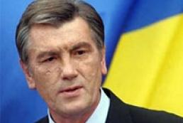 Ющенко не видит оснований для введения ЧП. Чтобы страна не замерла
