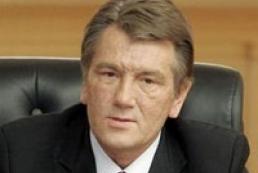 Ющенко не будет инициировать чрезвычайное положение. Точно решил