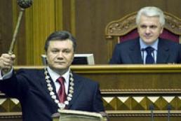 КС отменил политреформу 2004 года. Украина становится президентской республикой