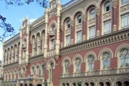 НБУ: Рекапитализированные банки получат стратегию в 2012 году