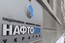 Бойко: Разделение «Нафтогаза» принесет $12 миллиардов прибыли