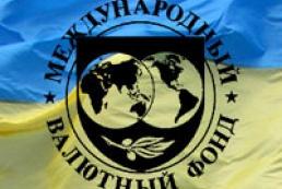 Украина может получить кредит МВФ в феврале 2012 года