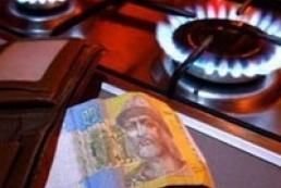 Украина настроена платить за российский газ $416