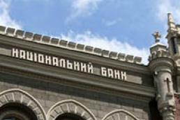 Нацбанк констатирует уменьшение объема внешних долгов в банковском секторе