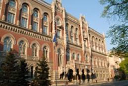 Тигипко поддержал Нацбанк в борьбе против валютных спекуляций