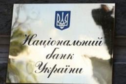 Нацбанк обсуждает возможность отмены предоставления ксерокопий паспортов при продаже валюты