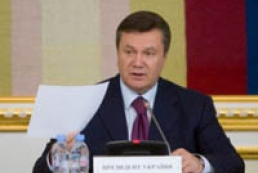 Президент подписал закон о запрете валютного кредитования