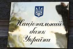 Арбузов: Преодолеть кризис поможет ипотека