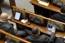 Рада приняла проект бюджета в первом чтении