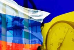«Газпром» не снизит цену транзита через Украину