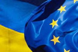 ЕС компенсирует Украине убытки за отказ от географических названий